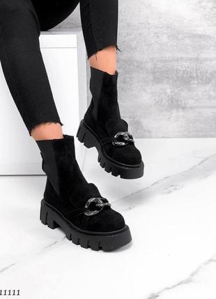 Р. 36-40 демисезонные ботиночки
