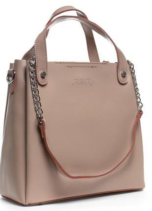 Молодежная женская сумка из натуральной кожи
