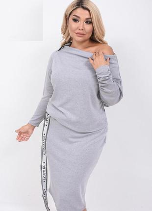 Осеннее платье спортивного стиля размеры 50-52, 54-56  (65462)