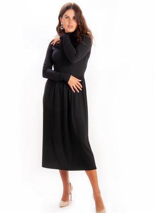 Платье длиное, платье миди р.42-50