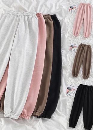Спортивные штаны женские на флисе, 6 цветов