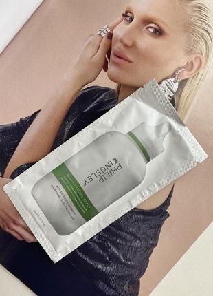 Philip kingsley flaky/itchy scalp anti-dandruff shampoo - шампунь против перхоти, 15 мл