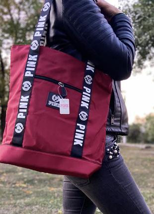 Пляжная, спортивная сумка виктория сикрет pink victoria secret