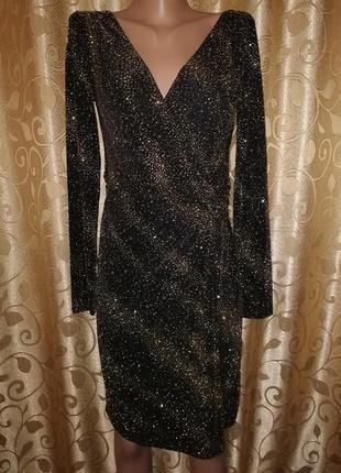 🌟🌟🌟красивое блестящее вечернее, коктейльное женское платье на запах sistaglam🌟🌟🌟