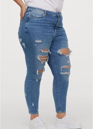 Женские джинсы h&m, super skinni high, оригинал