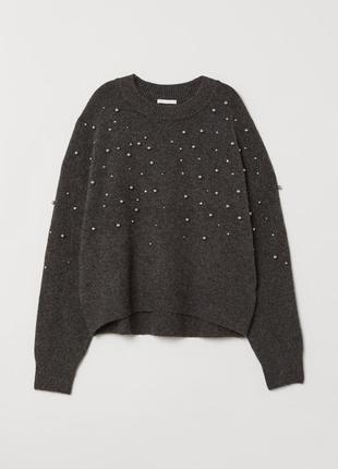 Крутой свитер кофта с камушками бусинами oversize h&m