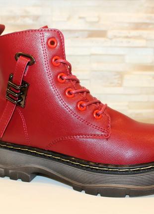 Ботинки женские красные демисезонные д699