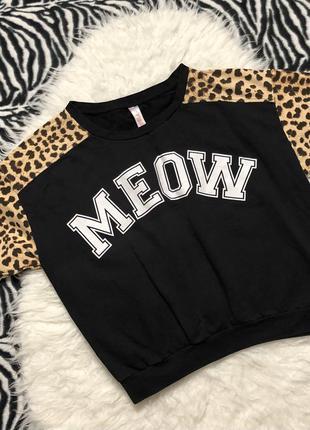 Футболка чёрная леопардовая оверсайз meow