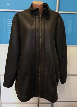 Демисезонная куртка canda