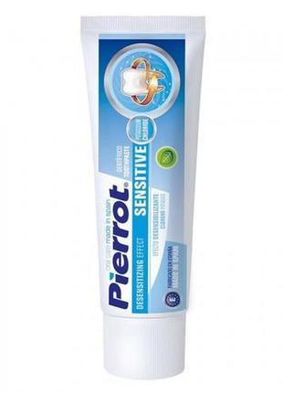 Pierrot зубная паста для чувствительных зубов sensitive 75 мл