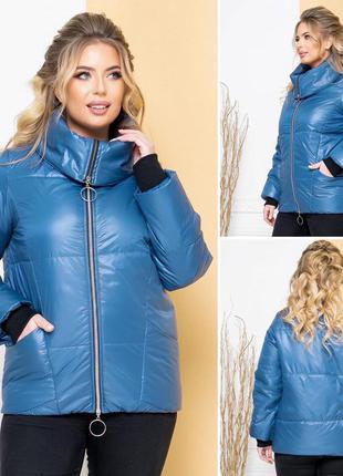 Курточка  48-62. 4 цвета