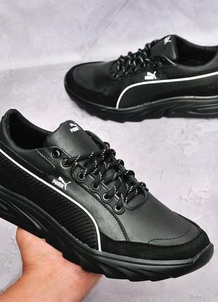 Puma кожаные кроссовки