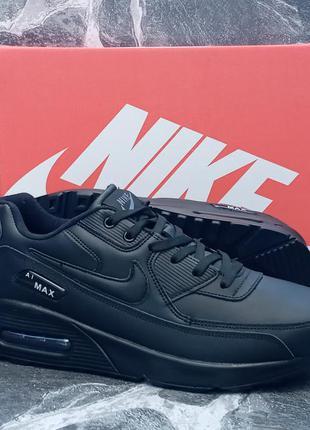 Мужские кроссовки nike air max 90 кожаные.черные. осенние