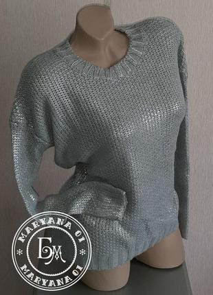 Легендарный сильвер металик свитер silver metallic sweater