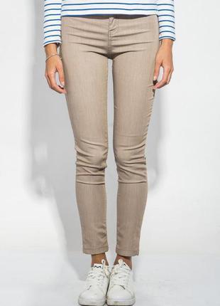 Бежевые джинсы скинни с молнией сбоку