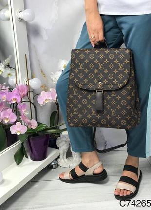 Сумка рюкзак формат а4