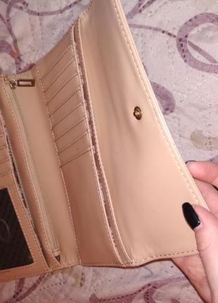 Классный кошелёк