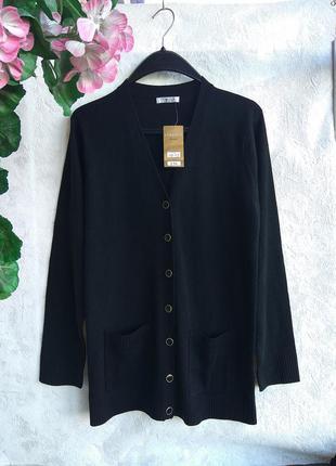 Classics-by-berkertex кардиган кофта кишені чорний класичний гудзики чорно-золоті