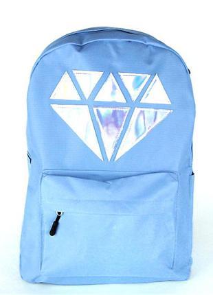 Рюкзак голубой с кристалом