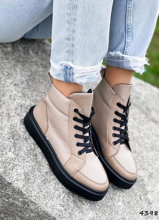 Ботиночки из натуральной кожи