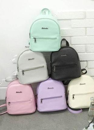 Городской рюкзак для стильных девушек