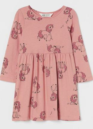 Детское платье единороги h&m на девочку 29012