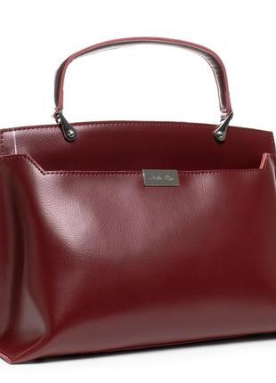 Молодежная женская сумка из натуральной плотной кожи