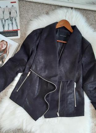 Куртка,  косуха,  осень