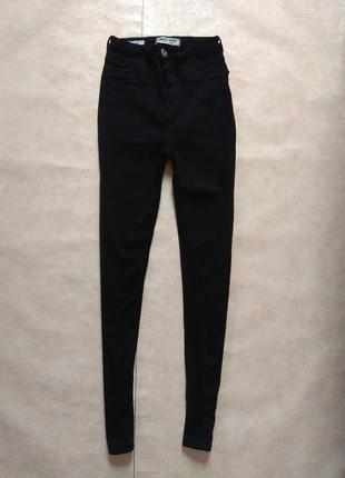 Cтильные черные джинсы скинни с высокой талией tally weijl, 36 размер.