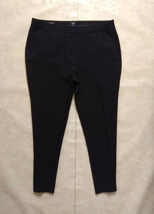 Классические черные штаны брюки со стрелками с высокой талией iwie, 16 pазмер.