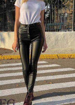 Стильные кожаные штаны🔥