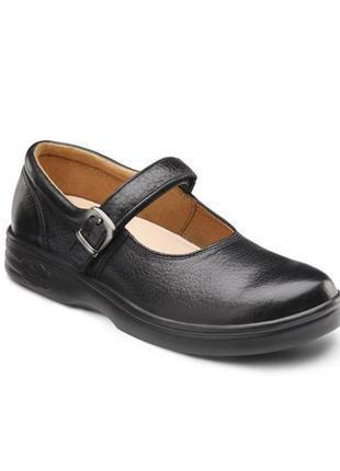 Комфортные кожаные туфли нюанс снижена цена