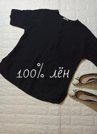 Рубашка лён от премиум бренда karin glasmacher р.18-20-22
