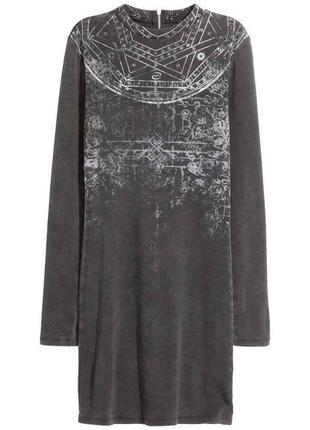 Платье зодиак от h&m