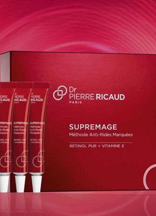 Крем для лица dr.pierre ricaud supremage интенсивная программа для борьбы с морщинами