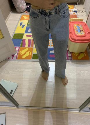 Шырокие джинсы клеш трубы