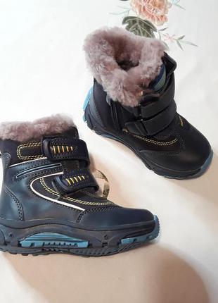 Ботинки зимние чоботи сапоги сапожки зима
