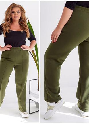 Штаны plus size