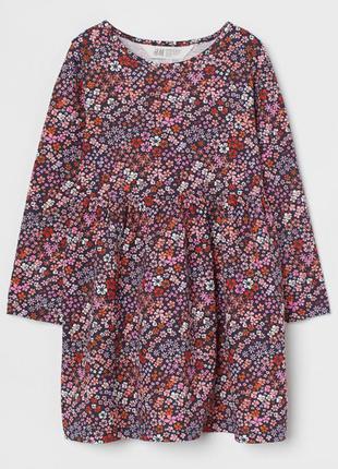 Детское платье цветы h&m на девочку 90712