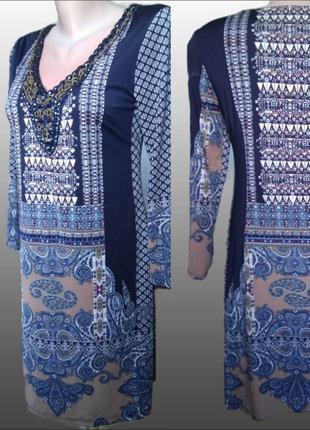 Женское нарядное платье k-design оригинал/платье на выход с длинным рукавом