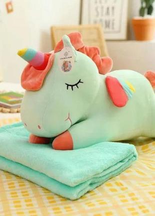 """Детская плед-игрушка-подушка """" спящий единорог """""""