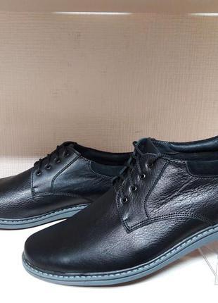 Мужские кожаные туфли р.39-45