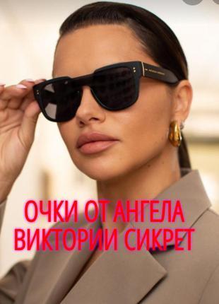 Брендовые очки, солнцезащитные privé revaux