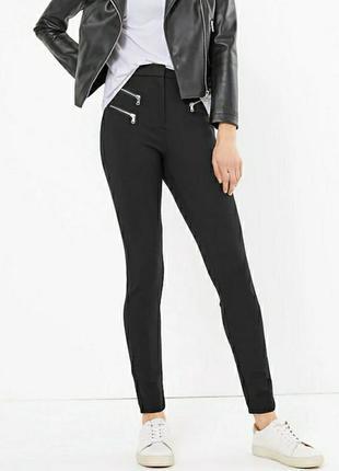 Трикотажные брюки скинни с замками marks&spencer.