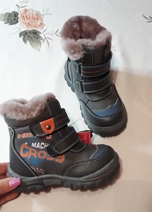 Ботинки зима сапоги зимние чоботи