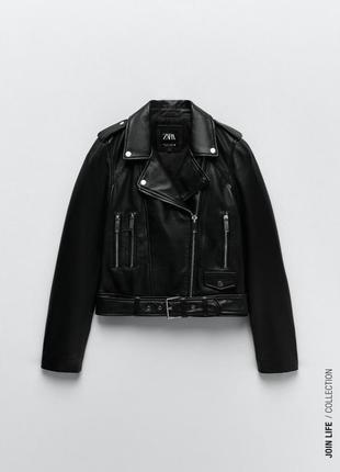 Кожаная куртка zara❤️