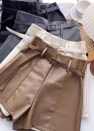 Мокко шорты экокожа кожаные шорты