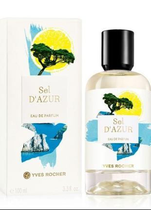 Sel d'azur yves rocher ив роше парфюмированная вода морской бриз 100 мл.