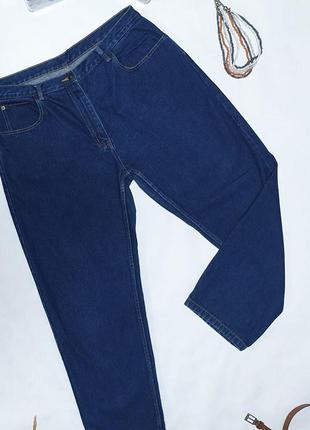 💜базовые джинсы mom  из плотного джинса, высокая посадка.💜
