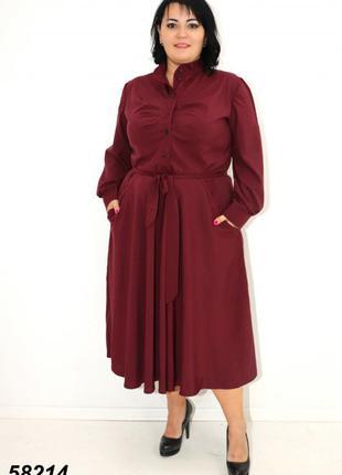 Шикарное платье рубашка большого размера батальное модное осеннее